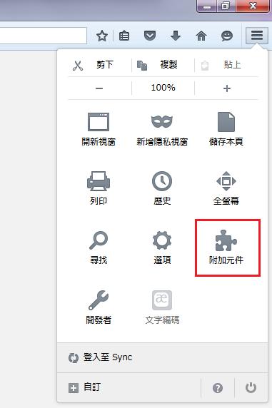 help_Firefox_01.png