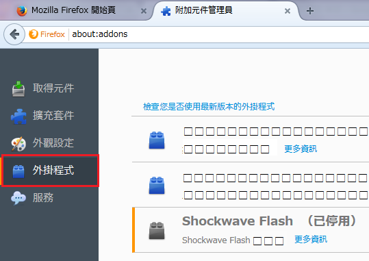 help_Firefox_02.png